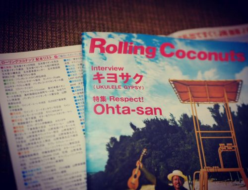 Rolling Coconuts誌