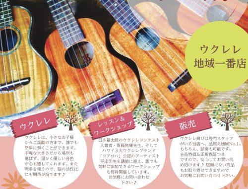 親子の音楽教室